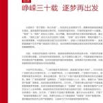 《中国城市家庭财富健康报告》PDF百度网盘免费下载,给有财的人看! - 第3张  | 千寻好物