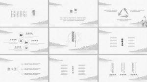 54套毕业论文答辩PPT模板,百度网盘【免费】下载【无须解压】 - 第4张  | 千寻好物