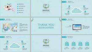 54套毕业论文答辩PPT模板,百度网盘【免费】下载【无须解压】 - 第8张  | 千寻好物
