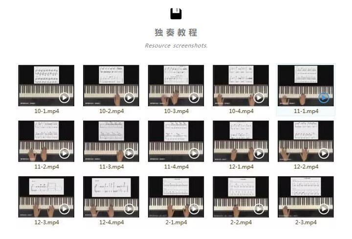 60G《零基础钢琴自学视频教程》+经典钢琴谱下载【不限年龄段】 - 第5张  | 千寻好物
