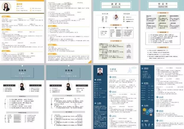 应届毕业生面试技巧、自我介绍大全【简历模板、面试问答实录下载】 - 第2张  | 千寻好物